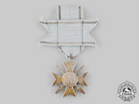Military Order for Bravery, III Class Soldier's Cross