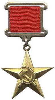 Type I, Medal in Gold