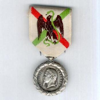 Silver Medal (1963) (Silvered bronze by Arthus-Bertrand) Obverse