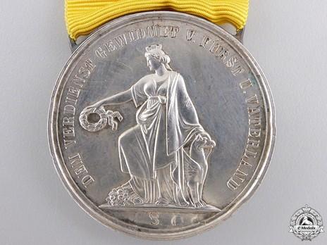 Silver Medal (1866-1868) Reverse