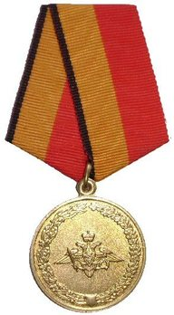 Excellence In Military Education Circular Medal Obverse
