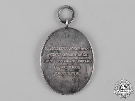 Commemorative Court Officials Medal 1898, Civil Division, Silver (Military Personnel) Reverse