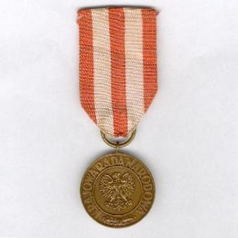 Medal for Victory and Freedom