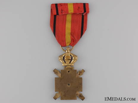 Cross for the Occupation of the Rhineland (for Service from 1918-1929) Reverse