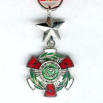 Miniature Knight (Civil Division, 1977-1997) Obverse