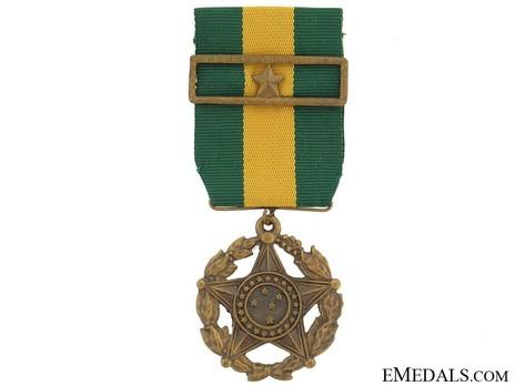Military Long Service Medal, Bronze Medal Obverse