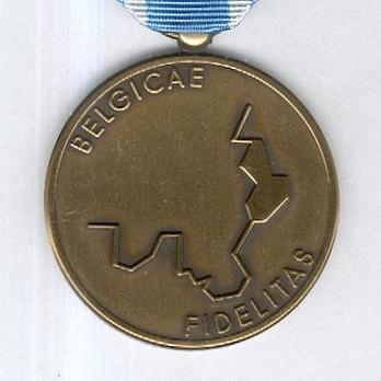 Bronze Medal (for Other Recipients) Obverse