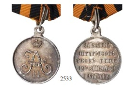 Medal for the Storming of Geok-Tepe, in Silver