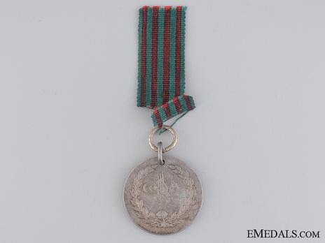 Greek Campaign Medal, 1896 Obverse