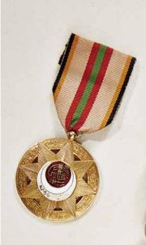 Order of Haroonia (Imtiaz-I-Haroonia), IV Class Member