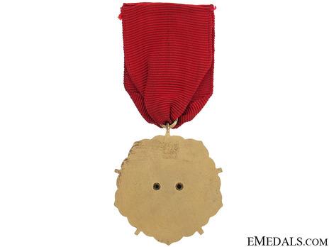 Prototype Military Award Reverse