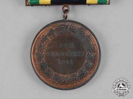 General Medal of Merit Reverse