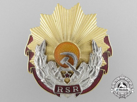 Order of Labour, I Class Breast Star (1965-1989) Obverse
