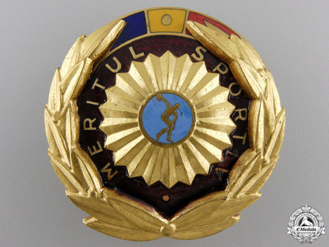 Order of Sport Merit, I Class Breast Star Obverse