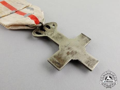 Silver Cross (white distinction with Royal Crown) Reverse