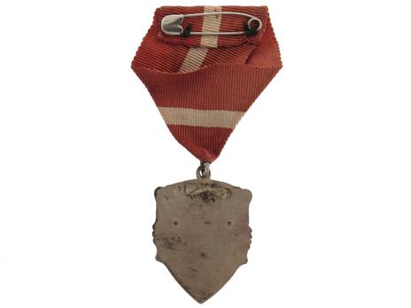 Liberation War Commemorative Medal Reverse