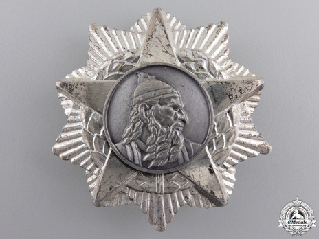 Order of Skanderbeg, III Class (screwback) Obverse