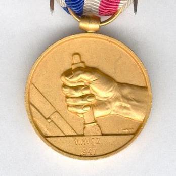 """Gilt Medal (stamped """"CH. FAVRE-BERTIN,"""" 1939-1953) (Bronze gilt by Monnaie de Paris) Reverse"""