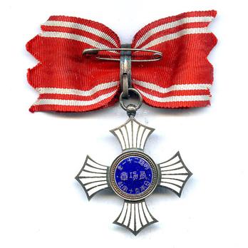 Red Cross Order of Merit, I Class Reverse