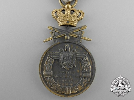 Medal of Aeronautical Virtue, Military Division, I Class (wartime) Reverse