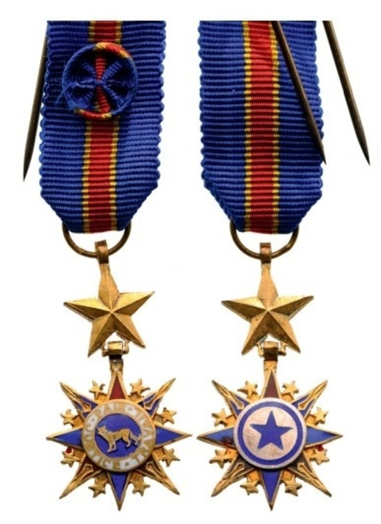 Officer drc obverse and reverse