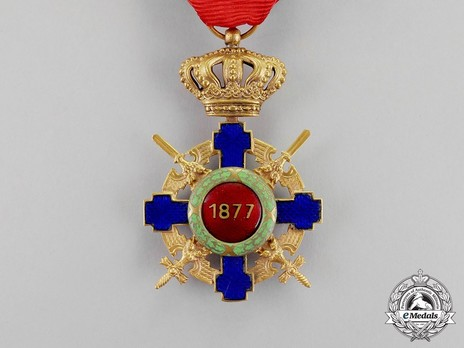 The Order of the Star of Romania, Type II, Military Division, Officer's Cross Reverse