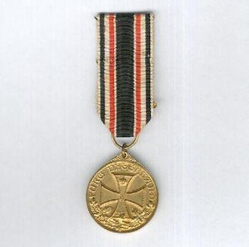 German Honourary Commemorative Medal of the World War (with laurel wreath) Reverse