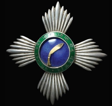 Order of Trishakti-Patta, II Class Breast Star