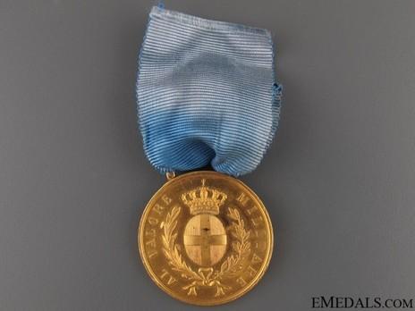 Gold Medal (1887-1943) Obverse
