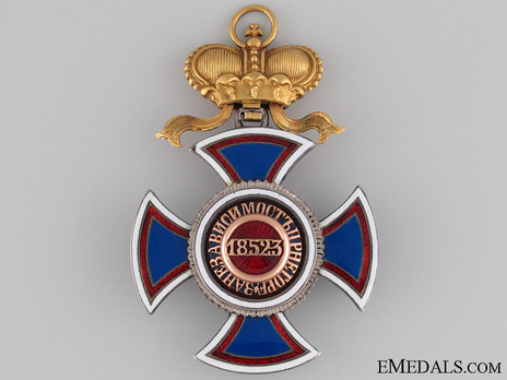 Order of Danilo I (Merit for the Independence), Type IV, I Class, Grand Cross Reverse