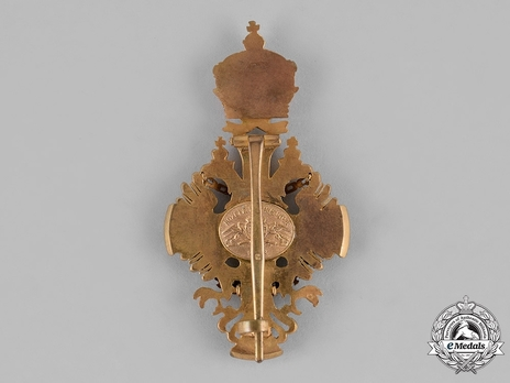 Order of Franz Joseph, Type I, Officer (in bronze gilt) Reverse