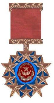Turkish Armed Forces Order of Honor, Medal Obverse