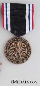 POW Medal Obverse
