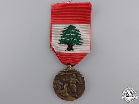 Order of Merit, IV Class (1959-) Reverse