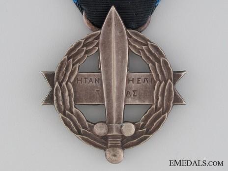 III Class Cross (by Huguenin) Obverse