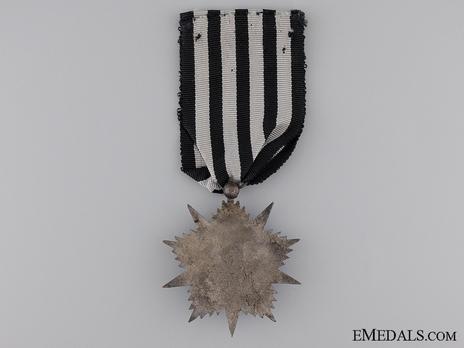 Order of Glory (Nishan-i-Iftikhar), Silver Star Reverse