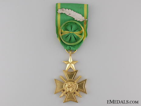 Military Cross of Zaire, in Gold Obverse