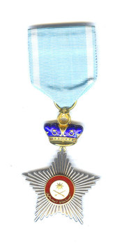 Most Honourable Order of the Loyalty of Sultan Ismail, Companion