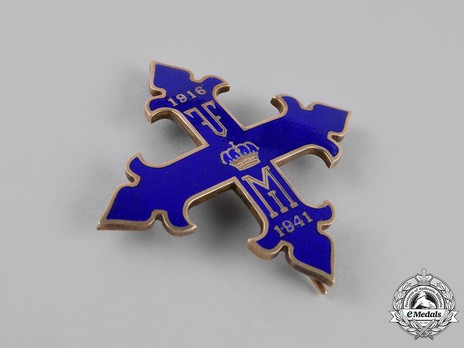 Order of Michael the Brave, I Class Cross Obverse