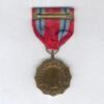 Air Force Combat Readiness Medal Reverse