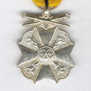 """II Class Medal (with """"1940-1945"""" clasp) Reverse"""
