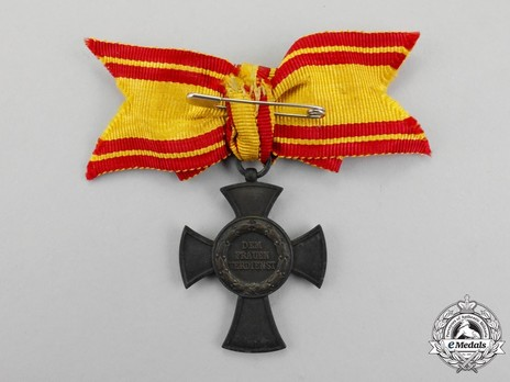 Merit Cross (in dark bronze) Reverse with Ribbon