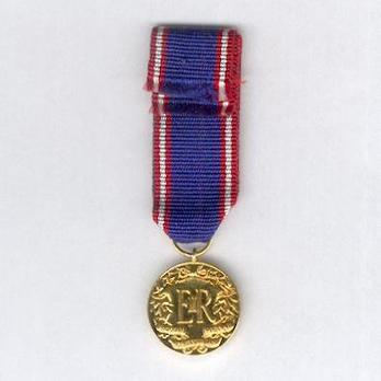 Miniature Gold Medal (1952-) Reverse