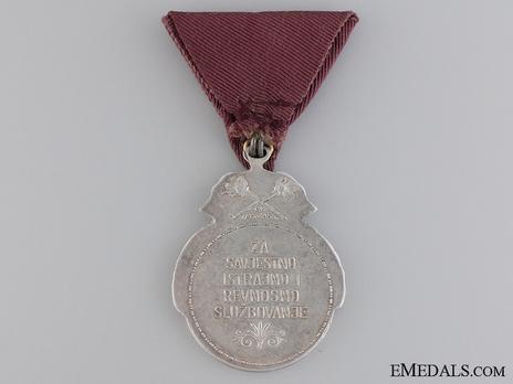 Silvered Bronze Medal Reverse
