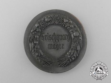 Exhibition Badge Munich, 1937 (frischquarg mager version) Reverse