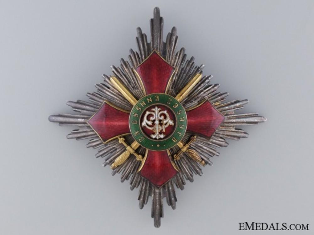 Bulgarian order  53ad730d6e9821