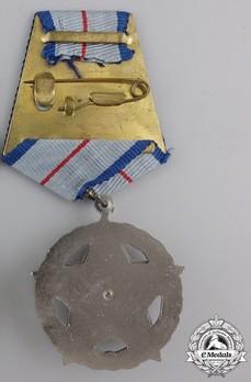 Order of Military Merit, II Class Medal Reverse
