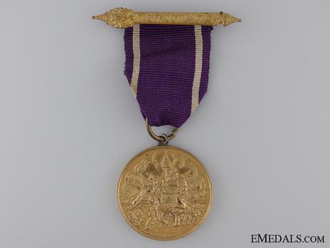 Border Service Gilt Medal Obverse