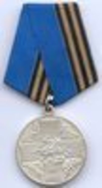 Medal for defender of free russia1