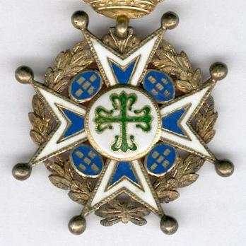 Officer (Special Military Insignia) Reverse